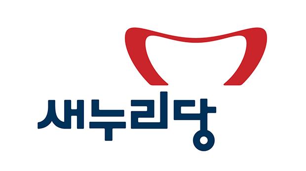 퍼스트신문  / 국회/정당